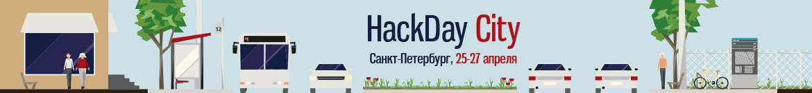 Hackday banner 1170x135 dates